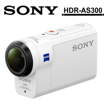 SONY HDR-AS300(公司貨)