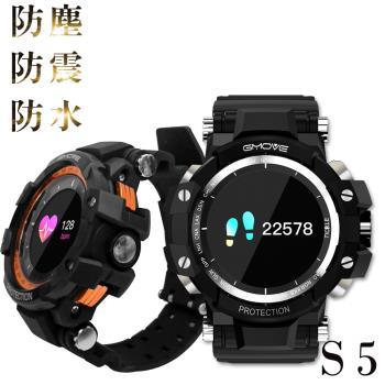【SAMGO】三防智慧運動手錶S5