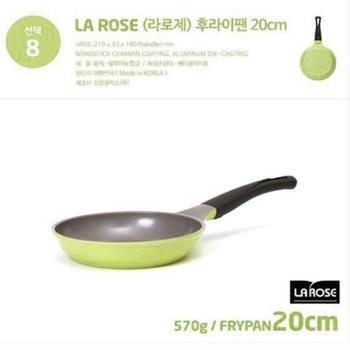 Chef Topf韓國 玫瑰鍋不沾平底鍋20公分