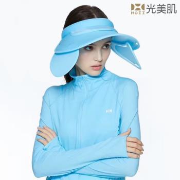 【I.Dear】HOII后益先進光學美療布-機能光療全方位防護遮陽帽-UPF50抗UV涼感(3色)