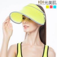 【HOII光美肌】HOII后益先進光學布-范冰冰愛用機能美膚光伸縮豔陽帽(3色)