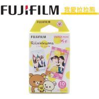 FUJIFILM instax mini 拍立得底片(我愛拉拉熊)/3盒裝