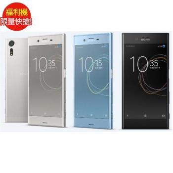 福利品 Sony Xperia XZs (4G)  九成新