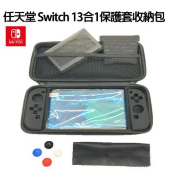 【Nintendo 任天堂】任天堂 Switch 13合1 配件超值組合收納包
