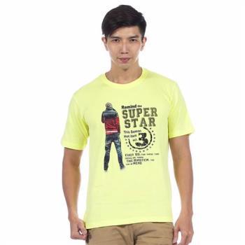 【滑雪家SKISPORTS】排汗透氣高精梳純棉T恤-T4100-12黃色(M~XL)