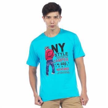 【滑雪家SKISPORTS】排汗透氣高精梳純棉T恤-T6100-15淺水藍(M~XL)