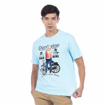 【滑雪家SKISPORTS】排汗透氣高精梳純棉T恤-T6100-18水藍(M~XL)