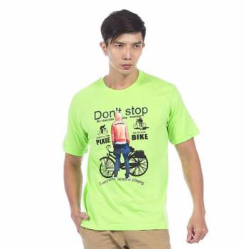 【滑雪家SKISPORTS】排汗透氣高精梳純棉T恤-T5100-19蘋果綠(M~XL)