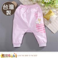 魔法Baby 嬰兒服飾 台灣製薄款初生嬰兒褲~g2461b