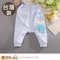 魔法Baby 嬰兒服飾 台灣製薄款初生嬰兒褲~g2461a