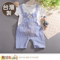 魔法Baby 嬰幼兒套裝 吊帶包屁褲加T恤兩件套裝~k50802