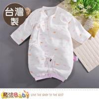 魔法Baby 包屁衣 台灣製薄款純棉紗布護手綁帶兔衣 連身衣~b0048
