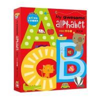 明星款!【幼福】鏤空造型書-ABC字母書(My awesome alphabet Book)