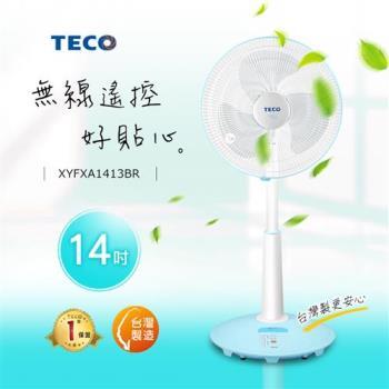 TECO東元 14吋遙控定時機械式風扇 XYFXA1413BR