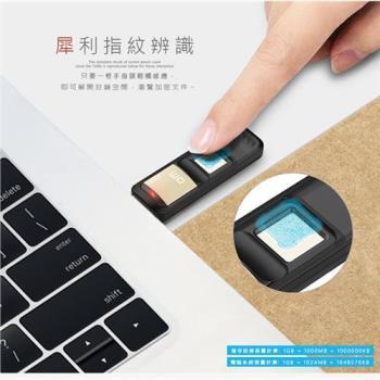 指紋加密隨身碟32GB