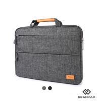 Gearmax 13.3吋 Macbook-2013 帶支撐功能手提避震包 電腦包 (CL208)