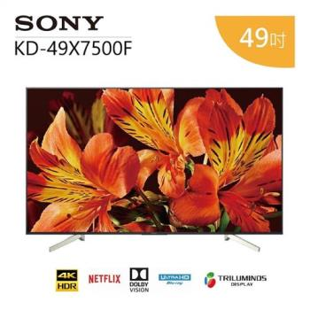 SONY 索尼 49吋 4K HDR 液晶電視 KD-49X7500F