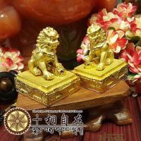 【十相自在】雙獅齊現祥獅獻瑞開運擺飾