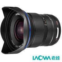 LAOWA 老蛙 15mm F2.0 D-Dreamer 廣角鏡頭(15 F2,公司貨)SONY 全片幅 FE專用
