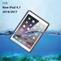 New iPad 9.7吋 2018/2017通用 全防水平板殼 (WP062)