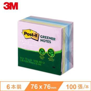 3M Post-It利貼環保材質-便條紙/便利貼 (100張/6本)