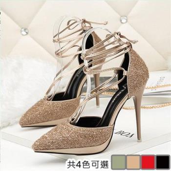 【Alice 】 (預購)簡約舒適柔軟時尚女鞋