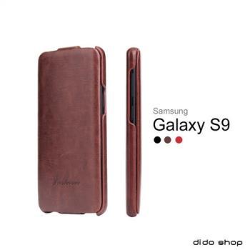 三星 S9 上掀蓋式手機皮套 手機殼(FS043)