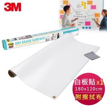 3M Post-it利貼狠黏-多用途白板貼(6呎x4呎)