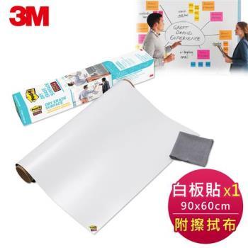 3M Post-it利貼狠黏-多用途白板貼-(3呎x2呎)