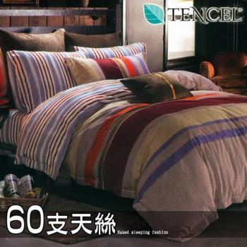 eyah宜雅 100%60支紗萊賽爾天絲300織雙人加大兩用被床包四件組-寧靜麥田