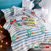Raphael拉斐爾 假期 純棉特大四件式床包被套組
