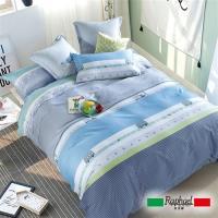 Raphael拉斐爾 悠遊 純棉特大四件式床包被套組