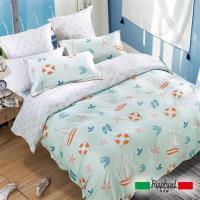 Raphael拉斐爾 海悅 純棉特大四件式床包被套組