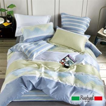 Raphael拉斐爾 地中海 純棉特大四件式床包被套組