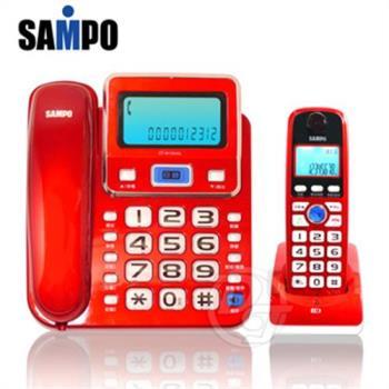 SAMPO聲寶 2.4GHz高頻數位無線子母電話CT-W1304DL(三色)