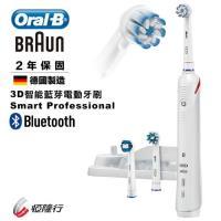 德國百靈Oral-B 3D智能藍芽電動牙刷Smart Professional(買就送松木果汁機+保溫杯)