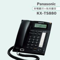 Panasonic 國際牌多功能來電顯示有線電話 KX-TS880 (曜石黑)