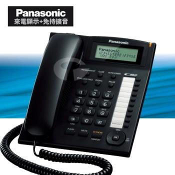 Panasonic 松下國際牌多功能來電顯示有線電話 KX-TS880 (曜石黑)