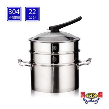 固鋼 蒸健康304不鏽鋼湯鍋雙層蒸籠組