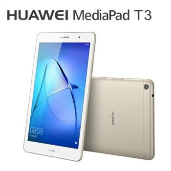 Huawei MediaPad T3 8.0吋 LTE 平板(2G/16G)