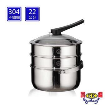 固鋼 蒸健康304不鏽鋼提鍋雙層蒸籠組 7件組