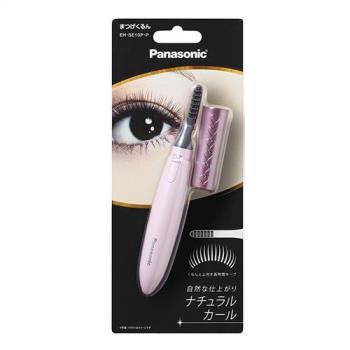 日本Panasonic亮麗定型燙睫毛器EH-SE10P-P