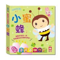 【幼福】忍者兔歡唱中文童謠:小蜜蜂