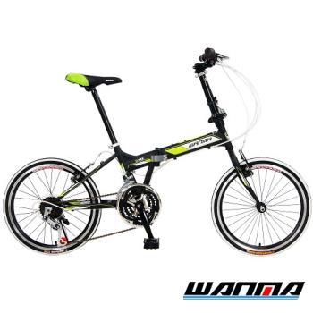 WANMA-W168 時尚炫彩 20吋21速 搭配彩色外胎 折疊車-DIY調整版