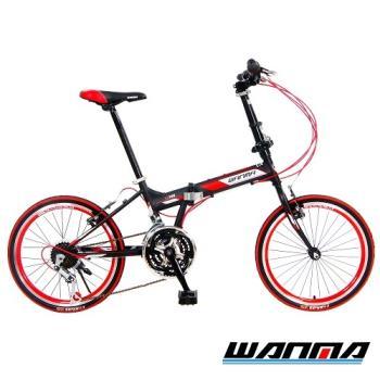 WANMA-W168 時尚炫彩 20吋21速 搭配彩色外胎 折疊車-服務升級