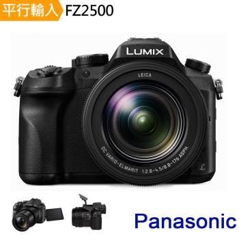 【SD64G副電相機包】Panasonic DMC-FZ2500 Lumix 4K高倍變焦相機*(中文平輸)