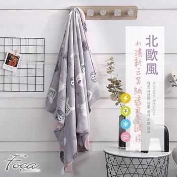 FOCA  俏皮小兔  北歐風-小清新云芙絨透氣空調毯-韓國設計