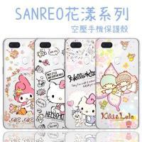 【Hello Kitty】OPPO R15 花漾系列 氣墊空壓 手機殼
