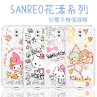 【Hello Kitty】ASUS ZenFone 5Q (ZC600KL) 花漾系列 氣墊空壓 手機殼
