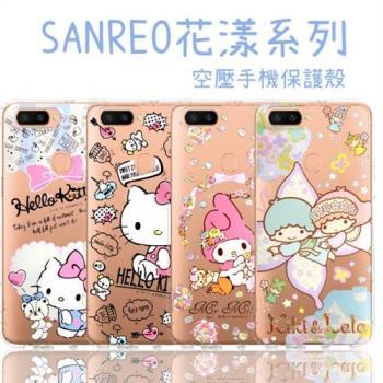 【Hello Kitty】OPPO R11s Plus /R11s+ 花漾系列 氣墊空壓 手機殼